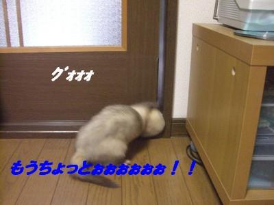 扉の向こう02
