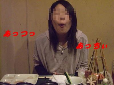 串かつ04 2009・02・26