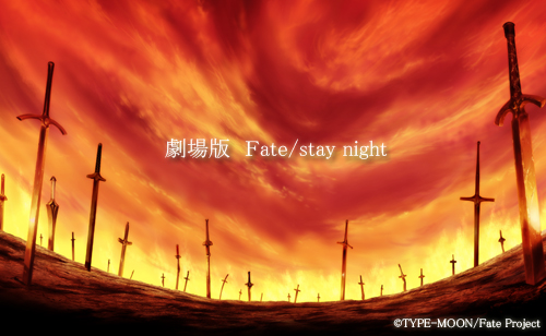 fate_mov.jpg