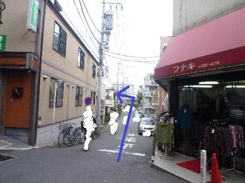 tamagawa (5)