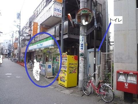 tamagawa (2)