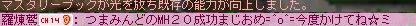 Maple0404.jpg