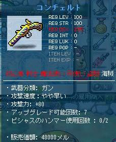 Maple110513_150022.jpg
