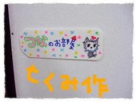 dc121705(修整1) コピー1