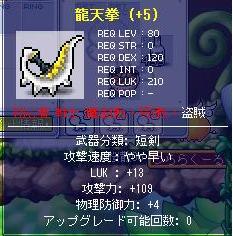 Maple0032.jpg