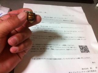 2012BLOG_CON.jpg