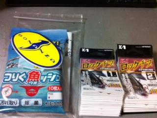 2012KURO_SANKA.jpg
