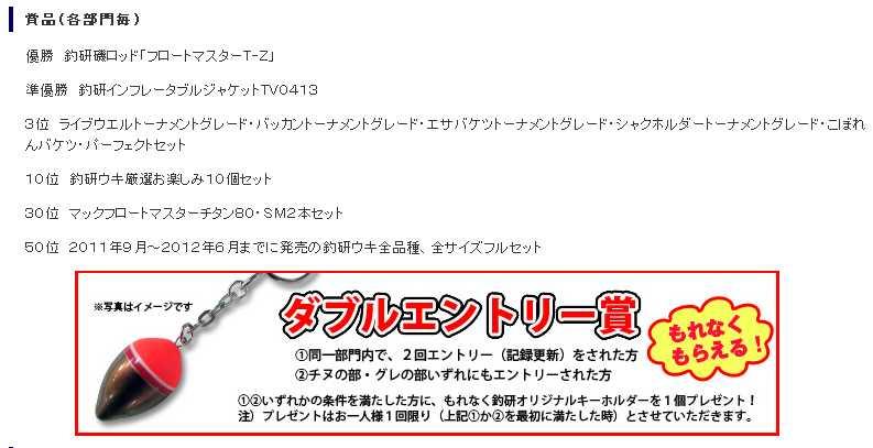 bigone_kei.jpg