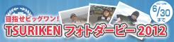 top_photodarby_on.jpg