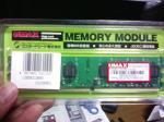 メモリー 1GB バルク品