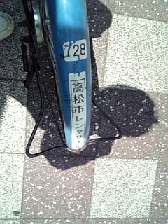 20080725122633