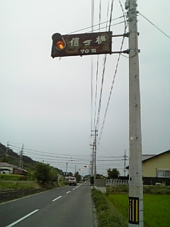20080822191839