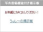 bbs-2jpg.jpg
