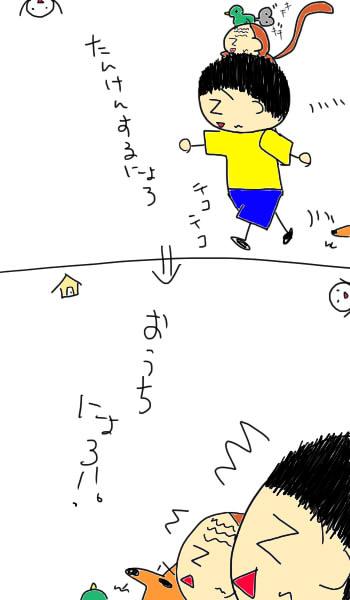 桃太郎13