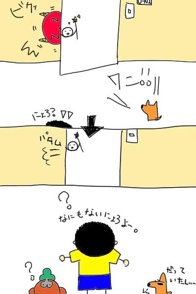 桃太郎17