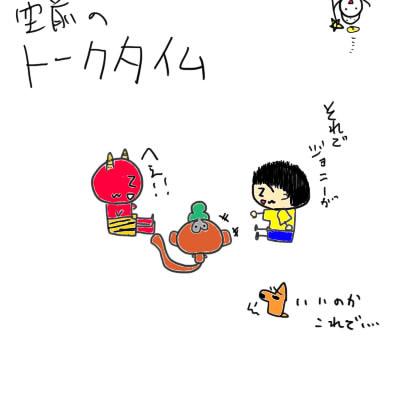 桃太郎21