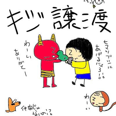 桃太郎24