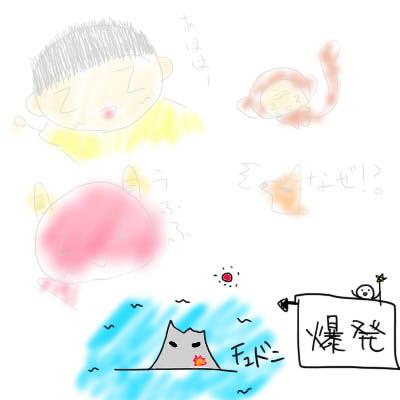 桃太郎27