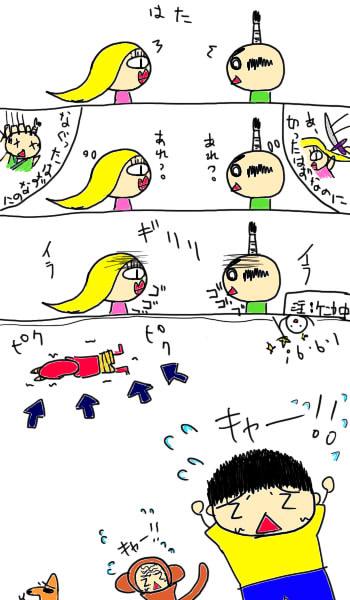桃太郎33