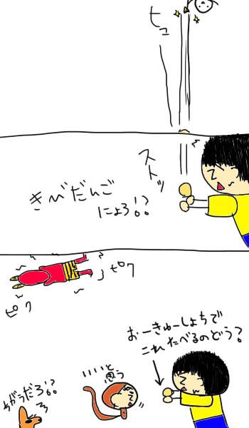 桃太郎34