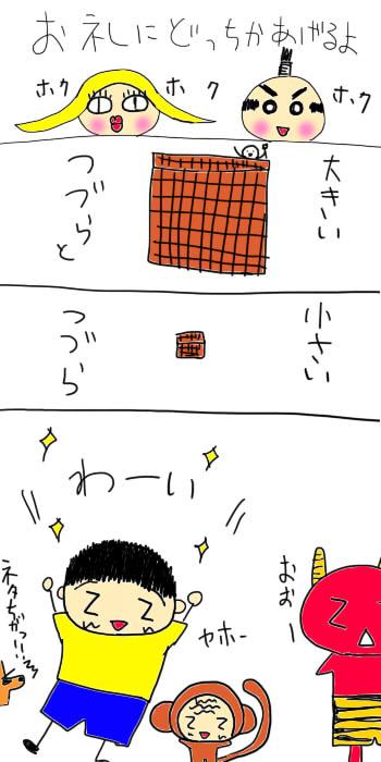 桃太郎39+