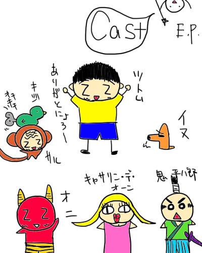 桃太郎cast