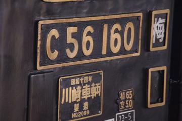 IMGP2365.jpg