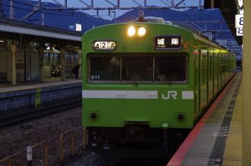 IMGP2864.jpg
