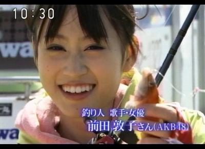 前田敦子 にっぽん釣りの旅 「天才少女に弟子入り 初めてのカワハギ」