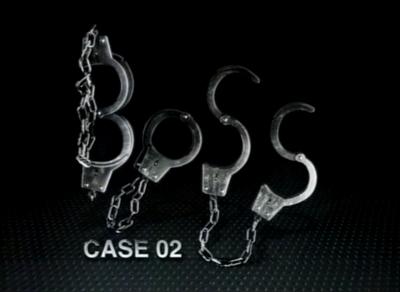 BOSS CASE 第2話 「知りたい…好奇心という罪」