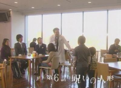 キイナ - 不可能犯罪捜査官 - 第6話 「呪いの人形」