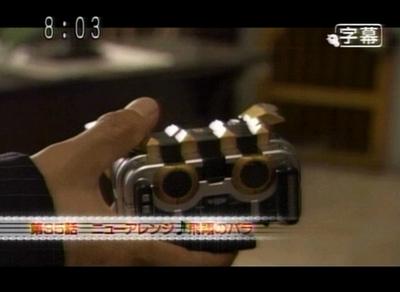 仮面ライダーキバ 第35話 「ニューアレンジ・飛翔のバラ」