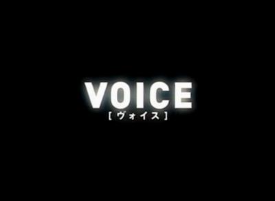 VOICE [ヴォイス] - 命なき者の声 - 第1話 「失われた命を救う医学」