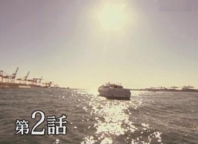 銭ゲバ 第2話 「愛は金で買えるズラ!!!!」