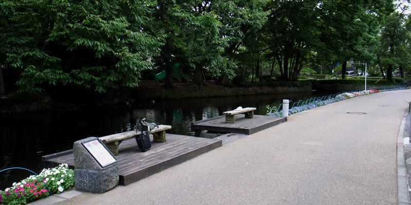 mishimapark.jpg