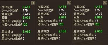 blog329.jpg
