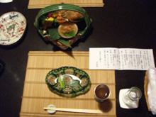 yudanaka3.jpg