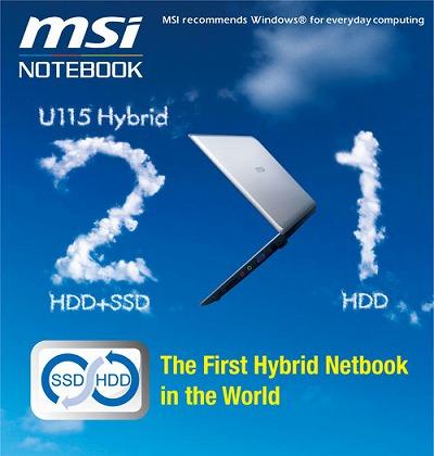 MSI(エムエスアイ)Wind U115 Hybrid(ウインド U115 ハイブリッド)
