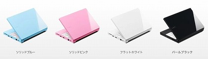NEC、ネットブックLaVie Lightの新型を発表、画面サイズが大きくなり4色展開