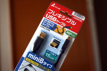 開封前のセンチュリー plus one 4.3インチUSB接続サブモニター LCD-4300U