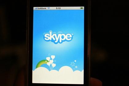 iPhone用のSkypeがリリース!