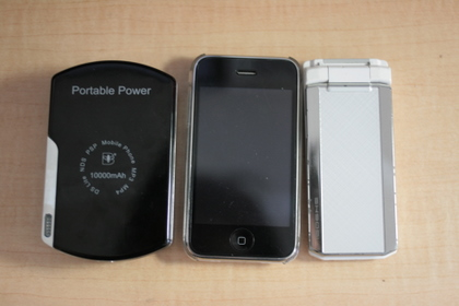 iPhoneやDS、PSPを充電できる10,000mAhの外部バッテリー