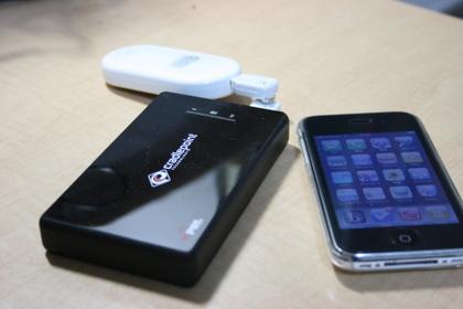 イーモバイルで野外無線LAN!PHS300をネットブックやiPhoneで使ってこんなことができました