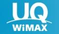 UQ WiMAXのモニターに当選しました!