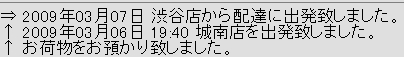 UQ WiMAXが今日届く!