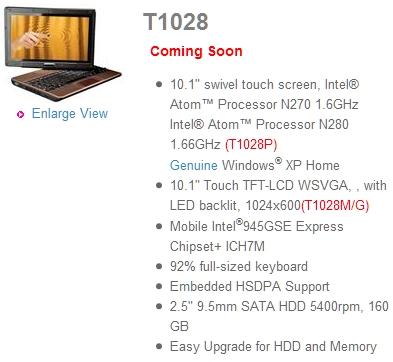 タッチスクリーン搭載のネットブックGIGABYTE(ギガバイト)T1028