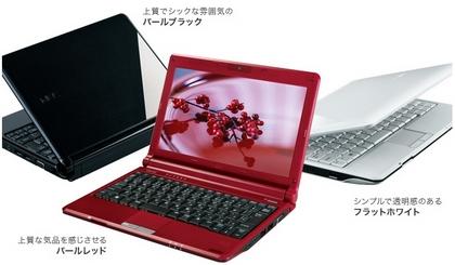NECからLaVie Light BL300シリーズが発売、SSDとハードディスクのハイブリッドモデルも