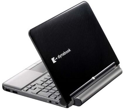 東芝dynabook(ダイナブック)UXに10時間バッテリーモデルの新色を追加