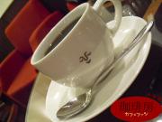 2011-03-25MandM10mob.jpg