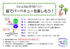 keitaiyou-2011bq.jpg